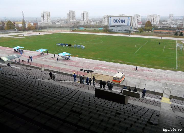 """Стадион """"Академик"""" - в гр. София"""