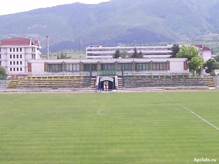 """Стадион """"Градски"""" - в гр. Гоце Делчев"""