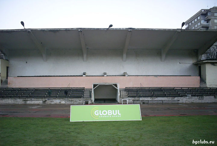"""Стадион """"Осогово"""" - в гр. Кюстендил"""