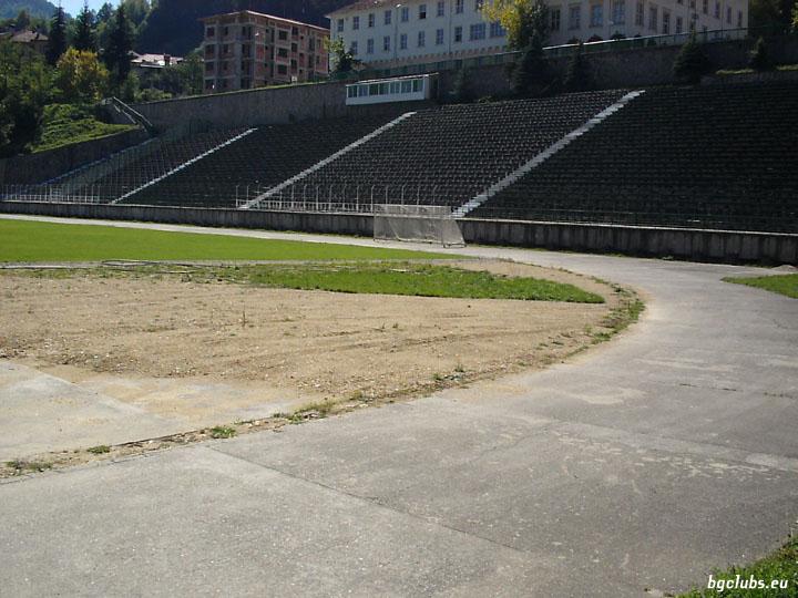 """Стадион """"Септември"""" - в гр. Смолян"""