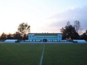 "Стадион ""Чавдар"""