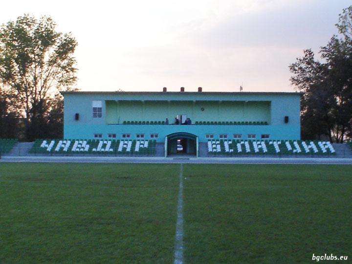 "Стадион ""Чавдар"" - в гр. Бяла Слатина"