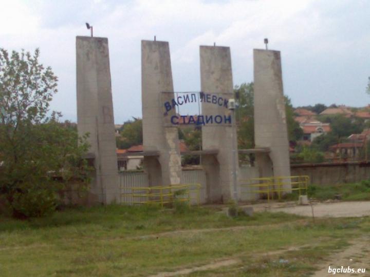 """Стадион """"Васил Левски"""" - в гр. Карлово"""