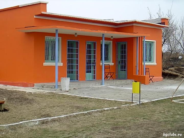 "Стадион ""Градски"" - в гр. Ахелой"