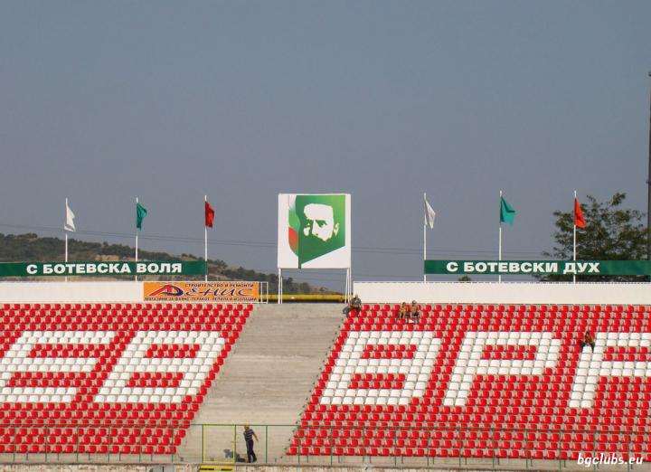 "Стадион ""Христо Ботев"" - в гр. Враца"
