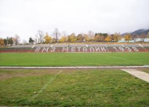"Стадион ""Металик"""