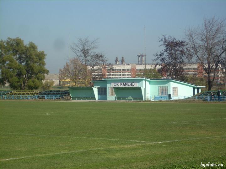 """Стадион """"Градски"""" - в гр. Камено"""