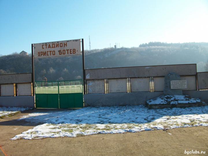"Стадион ""Христо Ботев"" - в гр. Димово"