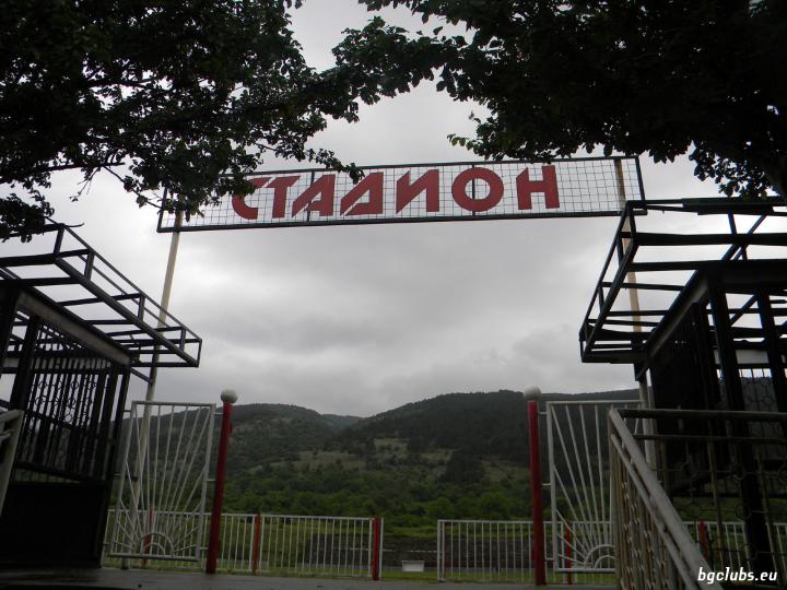 """Стадион """"Градски"""" - в гр. Твърдица"""