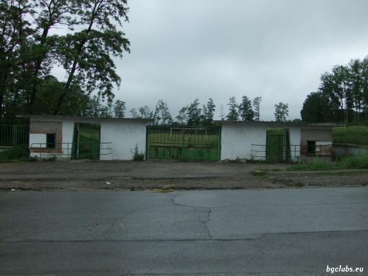 """Стадион """"Градски"""" - в гр. Пирдоп"""
