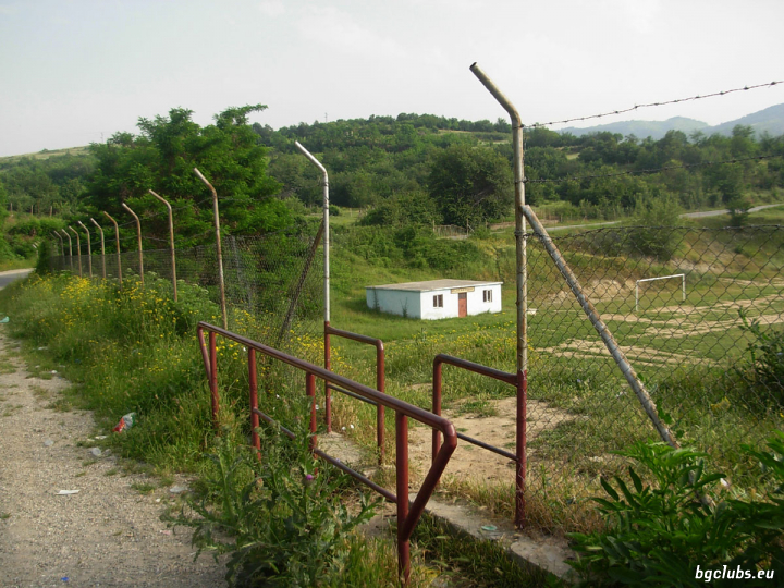 Стадион в с. Огняново