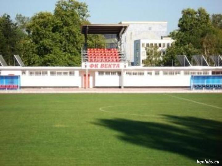 """Стадион """"Векта"""" - в гр. Пловдив"""