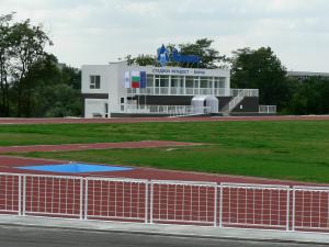 """Стадион """"Младост"""" в гр. Варна"""