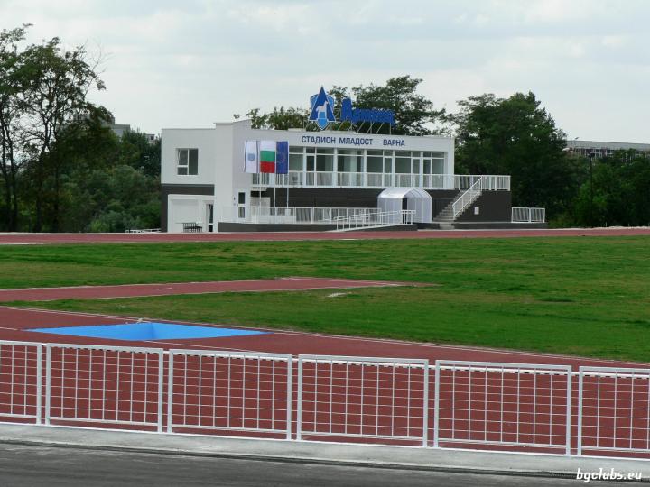 """Стадион """"Младост"""" - в гр. Варна"""