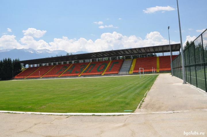 """Стадион """"Септември"""" - в гр. Разлог"""