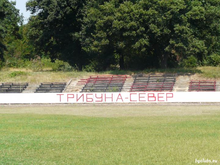 """Стадион """"Петко Сираков"""" - в гр. Вълчи дол"""