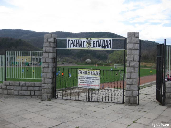 """Стадион """"Владая"""" - в с. Владая"""