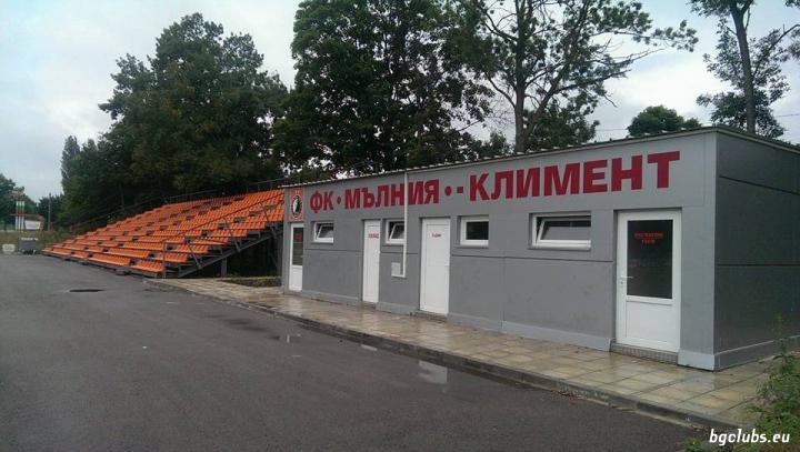 """Стадион """"Мълния"""" - в с. Климент"""