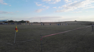 Стадион в с. Победа