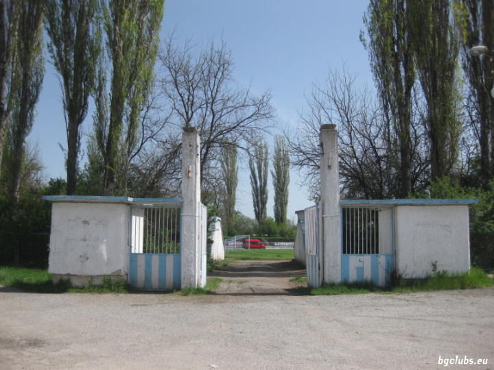 "Стадион ""Градски"" - в гр. Радомир"