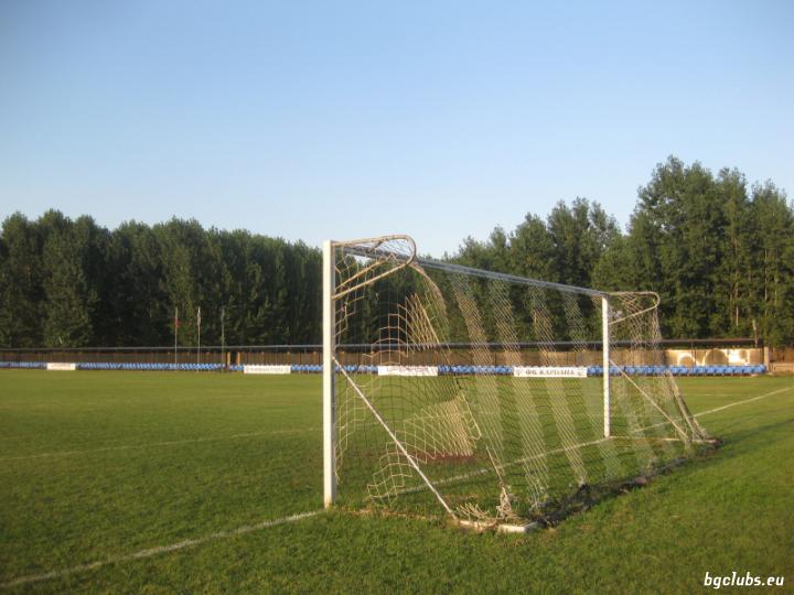 """Стадион """"Кариана"""" - в с. Ерден"""