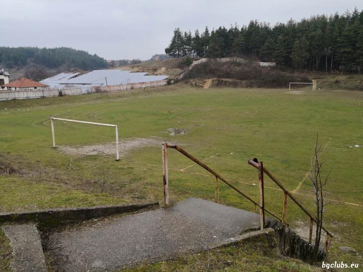 Стадион в с. Гърмен