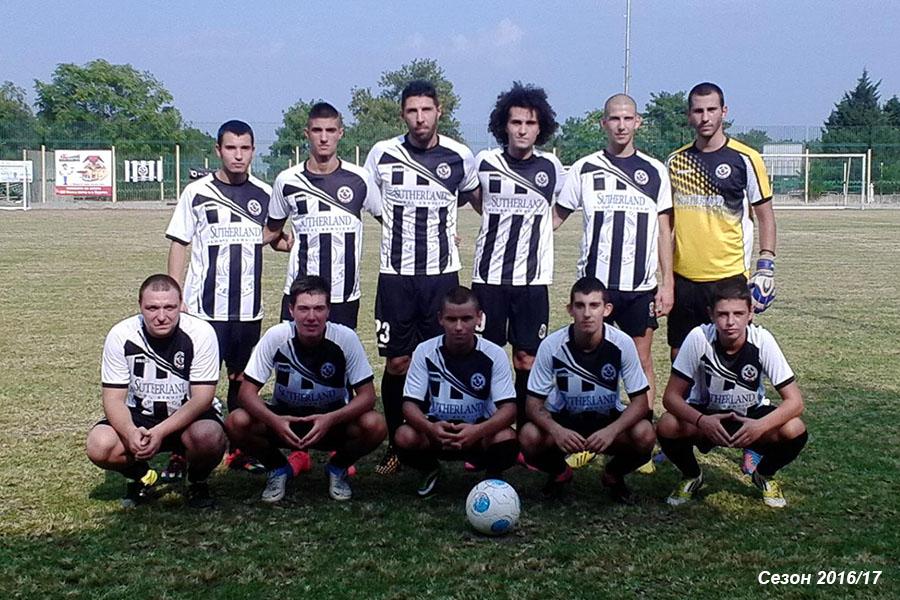 Локомотив (Бургас) /2016-2018/